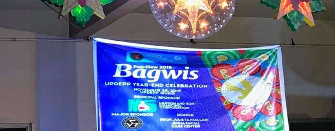 Bagwis 2019